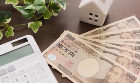 個人年金保険の返戻率ランキング(積立年金)