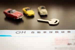 インターネット通販自動車保険