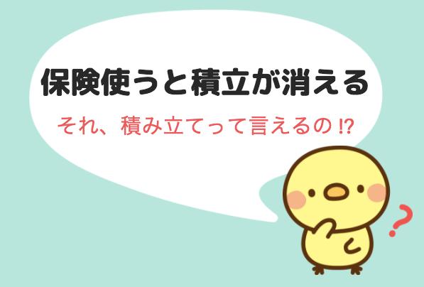 メディカルキットR - 東京海上日動あんしん生命